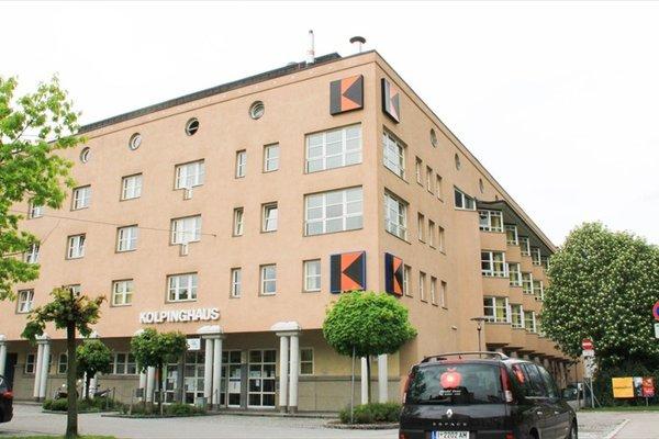 Kolpinghaus Innsbruck - фото 22