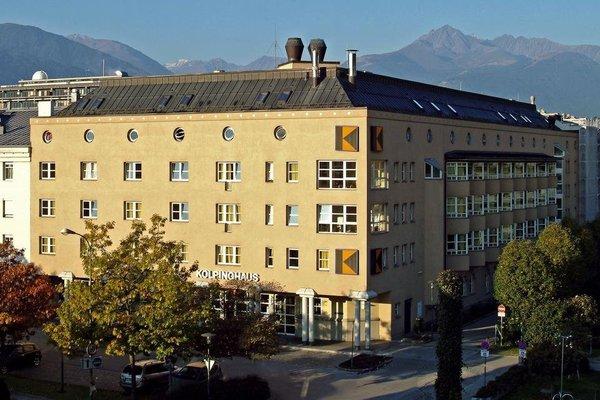 Kolpinghaus Innsbruck - фото 23
