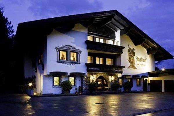 Jagdhof Hotel Garni - фото 6