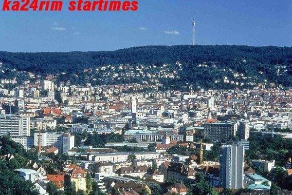 Best Western Hotel Stuttgart 21 - фото 22