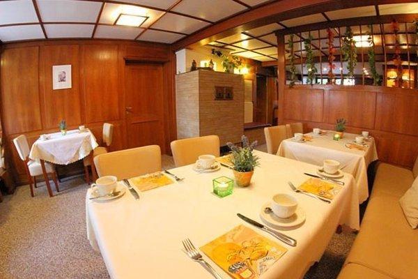 Hotel Waldhorn - фото 11