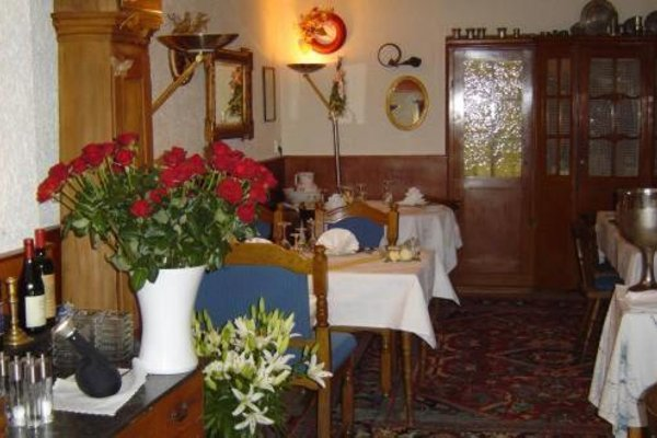Hotel & Restaurant Raisch - фото 9