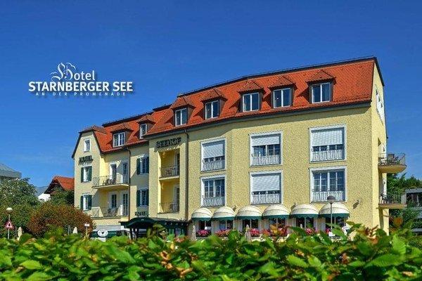 Hotel Seehof - фото 23