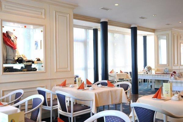 Hotel - Restaurant Erich Rodiger - фото 12