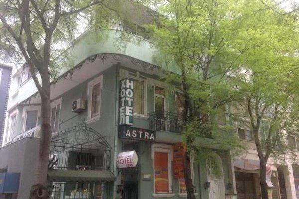 Astra Family Hotel - фото 20