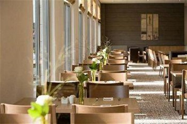 Holiday Inn Express NГјrnberg-schwabach - фото 16