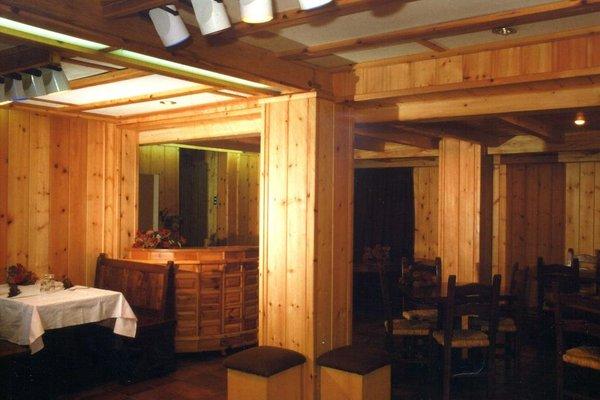 The Lodge Aosta - фото 10