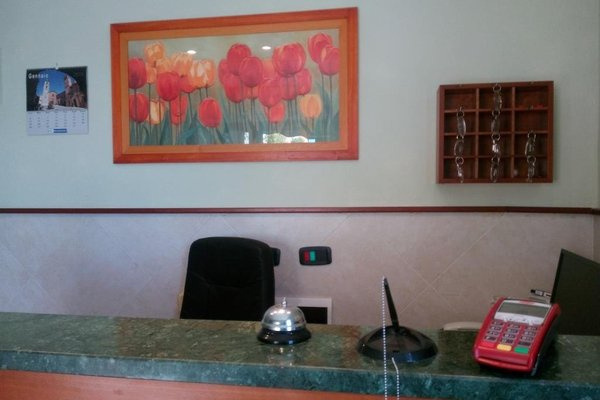 Hotel Lea - фото 6