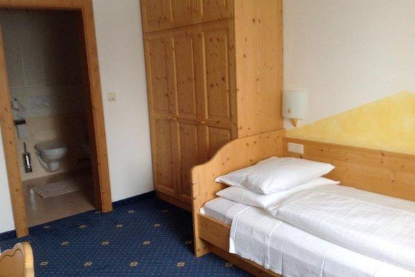 Hotel Urthaler - фото 10