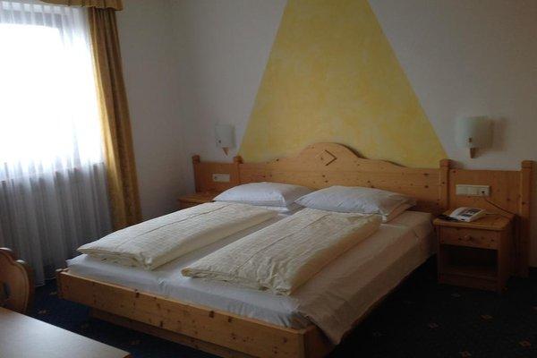 Hotel Urthaler - фото 11