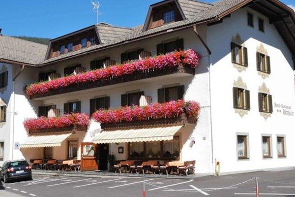 Hotel Urthaler - фото 21