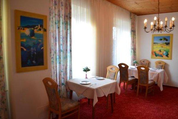 Hotel Drei Schweizer - фото 10