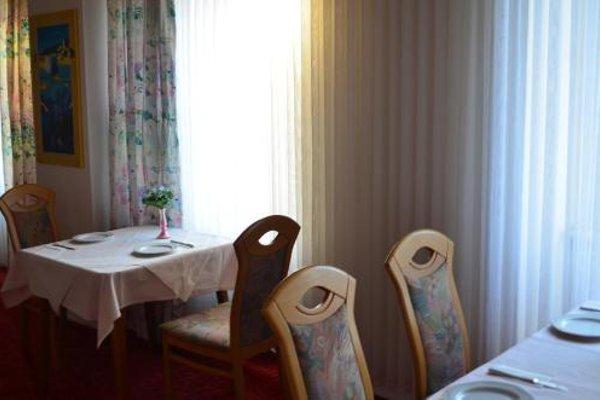 Hotel Drei Schweizer - фото 11