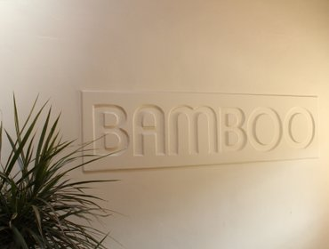 Апартаменты The Bamboo Apartment close to the beach