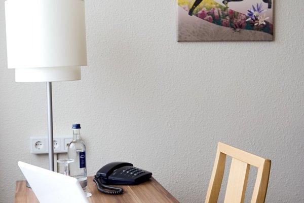 Mercure Hotel Saarbrucken Sud - фото 6