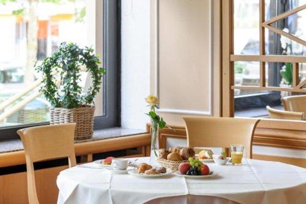 Mercure Hotel Saarbrucken City - фото 10