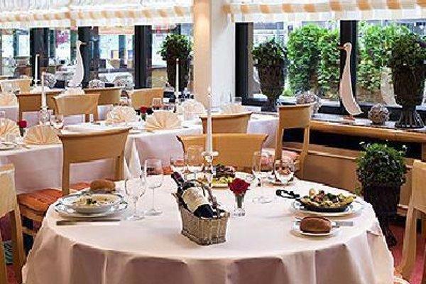 Mercure Hotel Saarbrucken City - фото 13