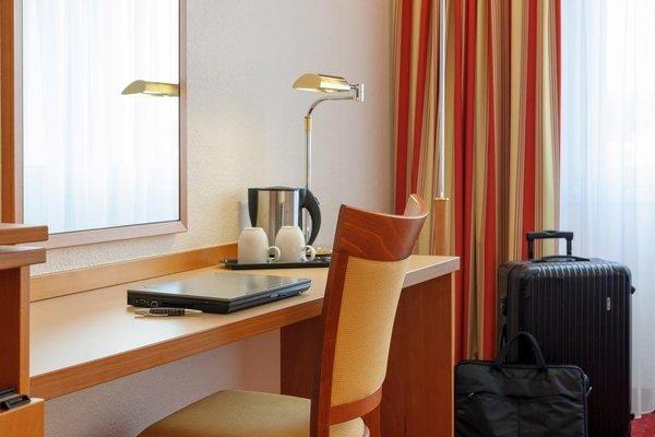 Mercure Hotel Saarbrucken City - фото 3