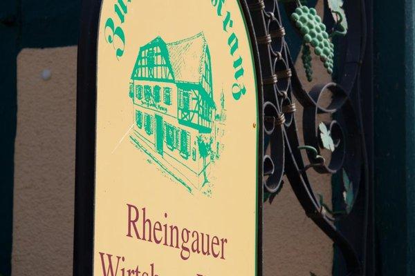 Historisches Weinhotel Zum Grunen Kranz - фото 20