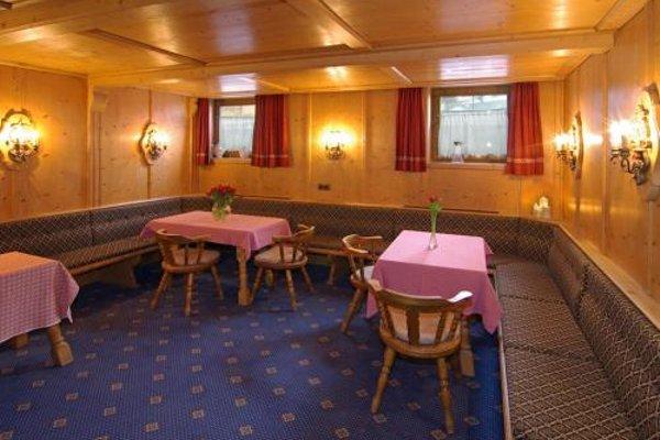 Hotel Andreas - фото 11