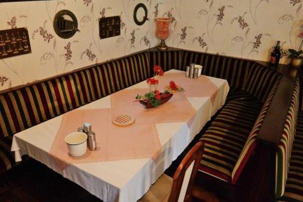 Am Hallenbad Hotel garni - фото 12