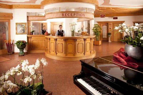 Dehner Blumen Hotel - фото 15