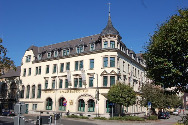 Hotel Kaiserhof - фото 23