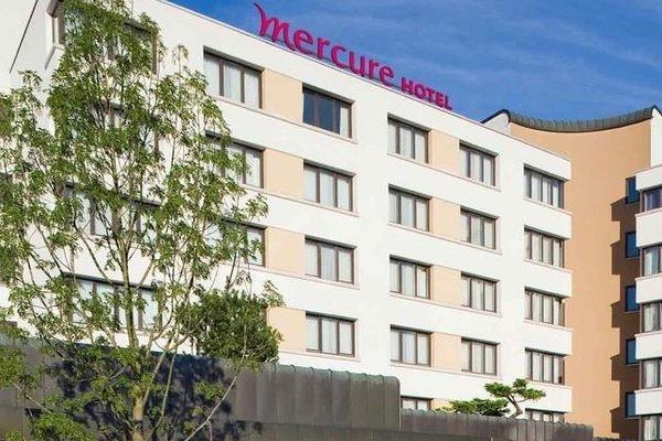 Mercure Hotel am Messeplatz Offenburg - фото 22