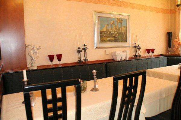 Restaurant Orakel - фото 12