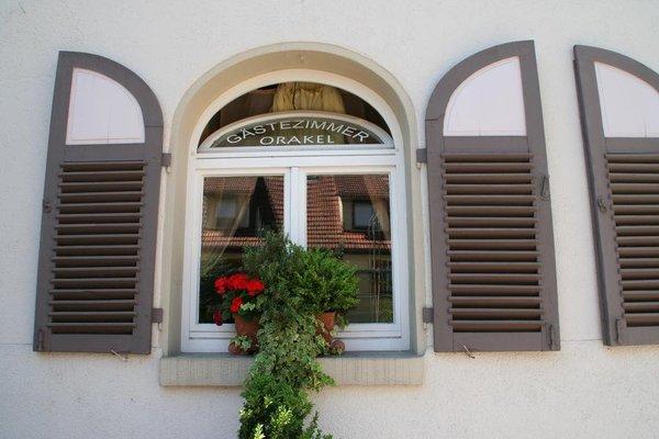 Restaurant Orakel - фото 21