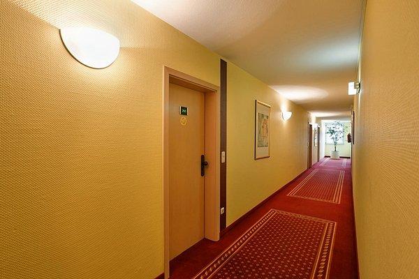 AZIMUT Hotel Nuremberg - фото 16