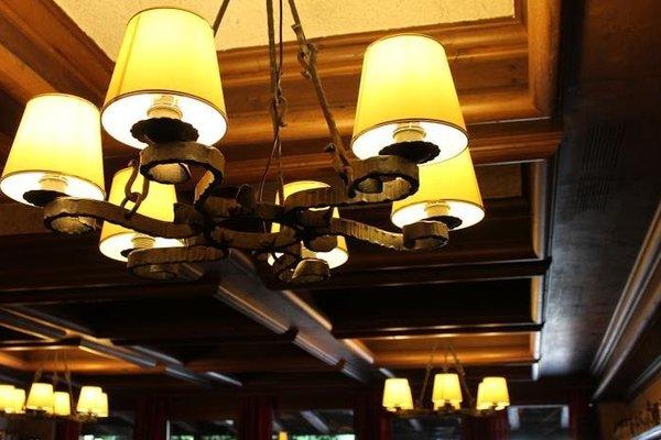 Hotel Petzengarten - фото 19