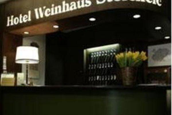 Steichele Hotel & Weinrestaurant - фото 20