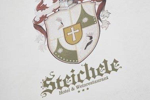 Steichele Hotel & Weinrestaurant - фото 6