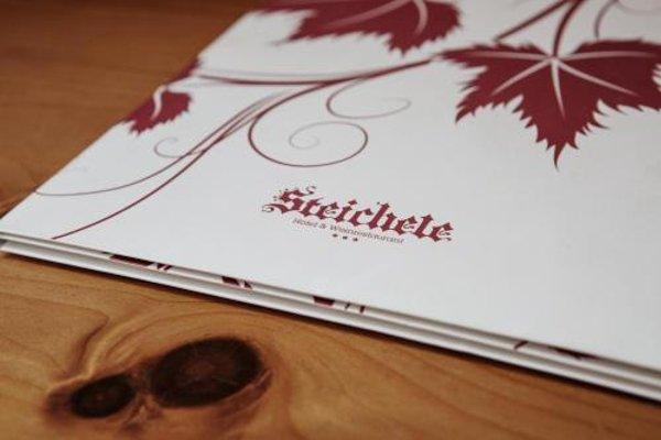Steichele Hotel & Weinrestaurant - фото 7