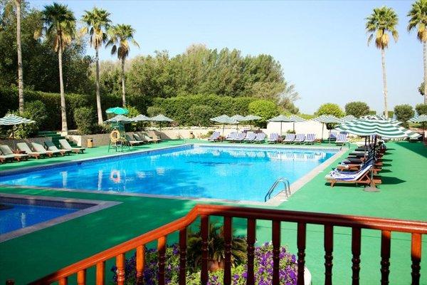 Bin Majid Beach Hotel - фото 21