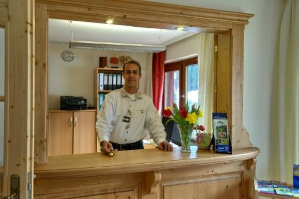 Hotel-Pension Krautle - фото 15