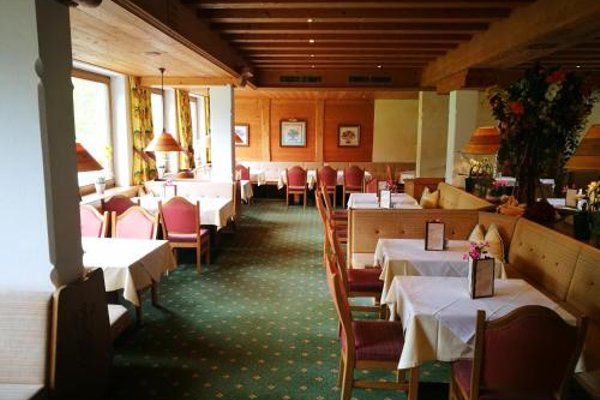 Hotel Kirchlerhof - фото 11