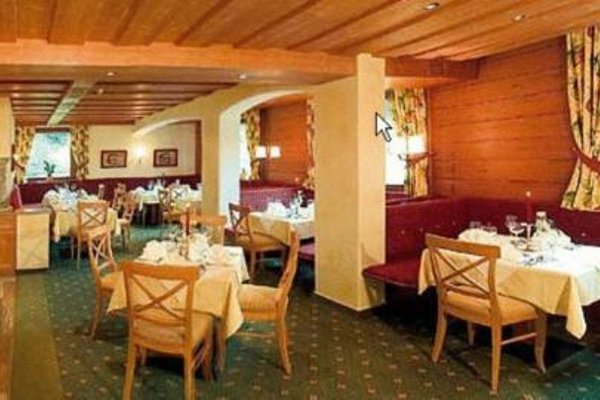 Hotel Kirchlerhof - фото 12