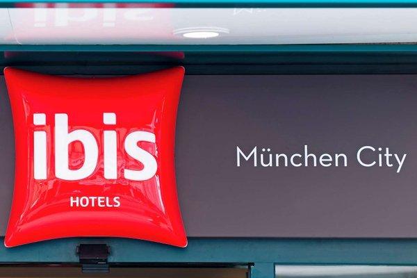 ibis Hotel Munchen City - фото 19