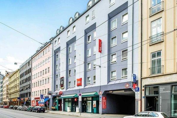 ibis Hotel Munchen City - фото 21