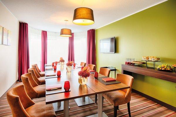 Leonardo Hotel & Residenz Munchen - фото 12