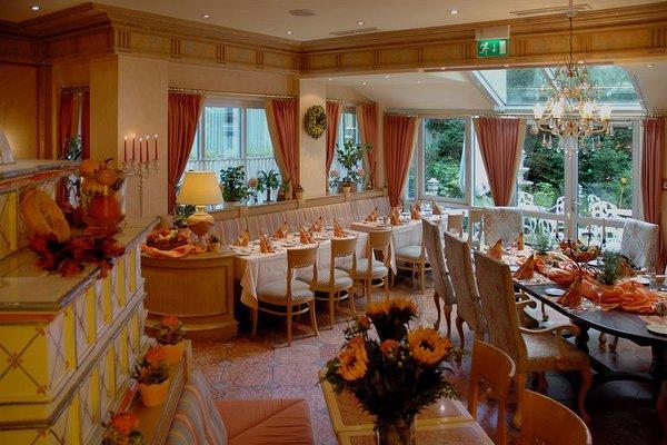 CONRAD-HOTEL de Ville Munchen - фото 14