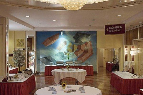 Maritim Hotel Munchen - фото 12