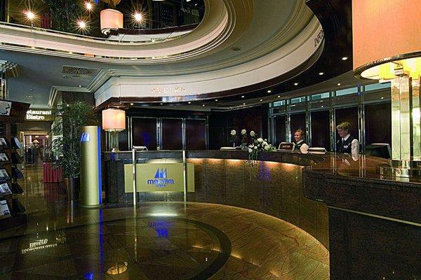 Maritim Hotel Munchen - фото 14
