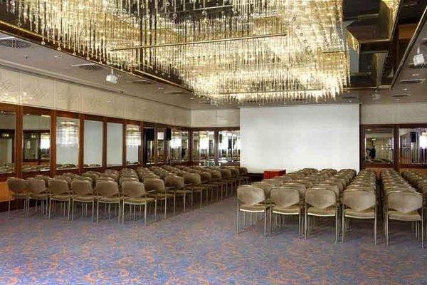 Maritim Hotel Munchen - фото 16