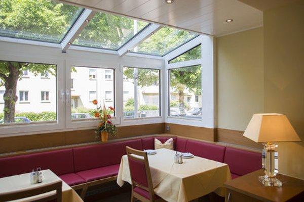 Hotel Kriemhild am Hirschgarten - фото 18