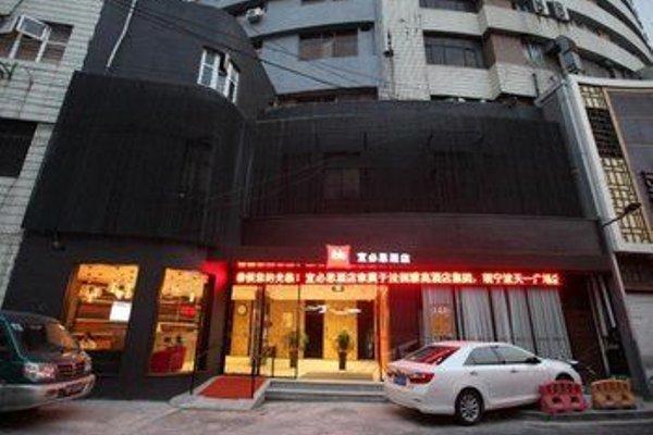 Ibis Ningbo Tianyi Square - 10