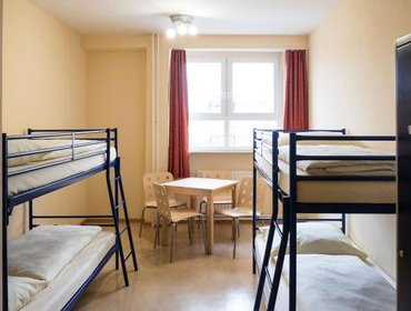Хостел Hostel Haus international