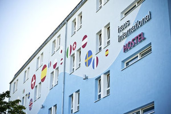 Hostel Haus international - фото 19